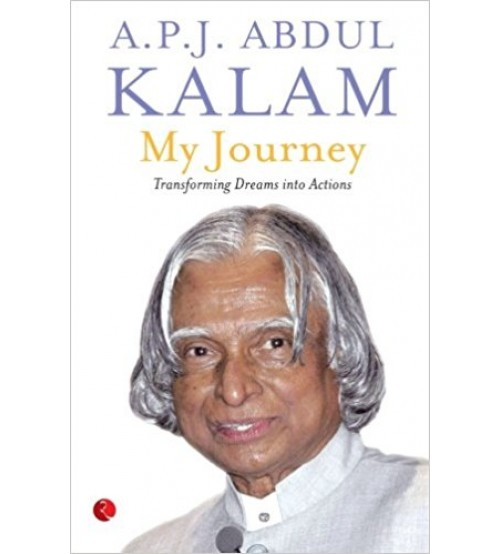 My Journey: Transforming Dreams into Actions, Author by – APJ Abdul Kalam, Paperbacks