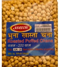 Roasted Puffed Chana, Plain Puffed Chana, Weight Loss, Dietary Fiber, 800 Gram ( Pack of 4 x 200 Gram)